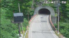 妙高トンネル 燕温泉口側